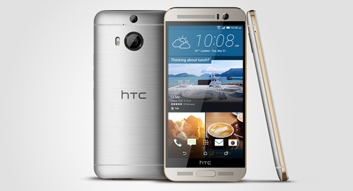 htc one m9+ press shot (1)