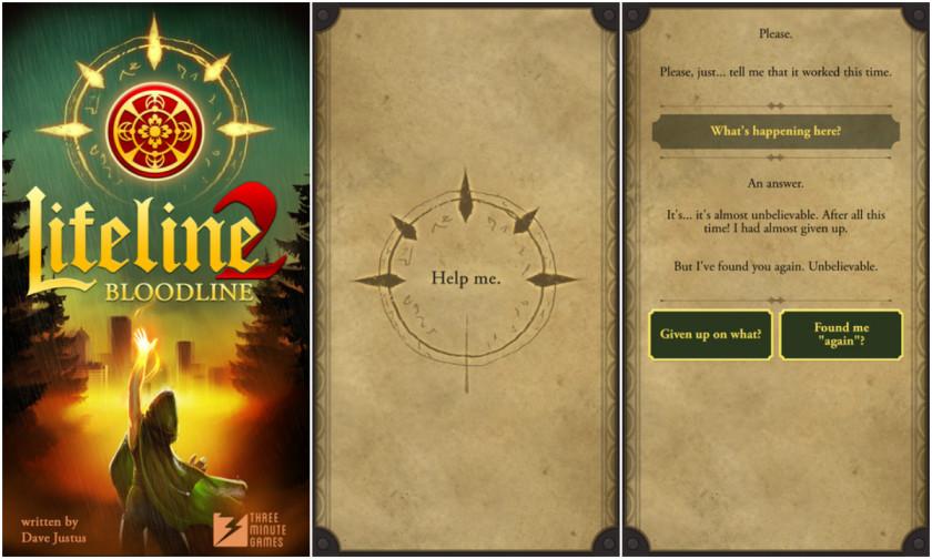 Lifeline 2 AA