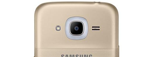Samsung Smart Glow J2 - コピー